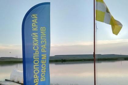 Кубок Ставропольского края 2018 по ловле карпа