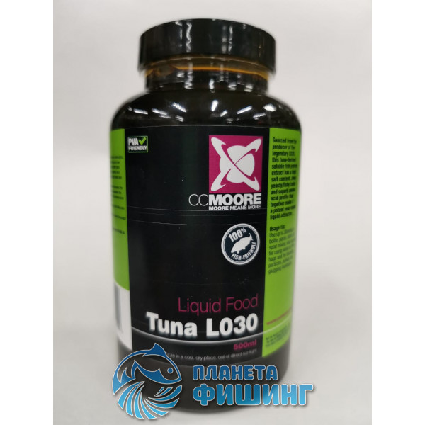 Ликвид CCMoore Liquid Tuna L030