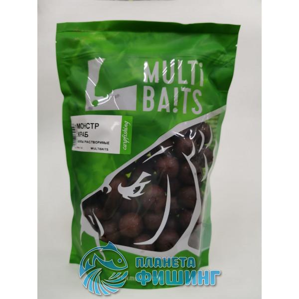 MultiBaits Monster Сrab (Монстр Краб)  вареные бойлы, 20мм 1кг