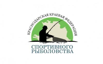 Кубок ККФСОО