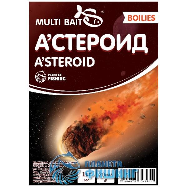 Multi Baits A'Steroid (Астероид) вареные бойлы, 20мм, 1кг