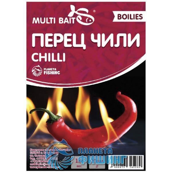Multi Baits Chilli (Перец Чили) вареные бойлы, 20мм 1кг