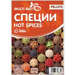 Пеллетс Multi Baits Hot Spices (Специи) 700гр