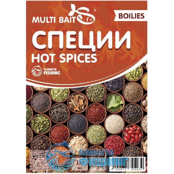 Multi Baits Hot Spices (Специи)