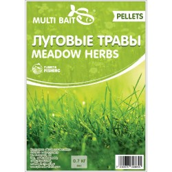 Пеллетс Multi Baits Meadow Herbs (Луговые Tравы) 700гр