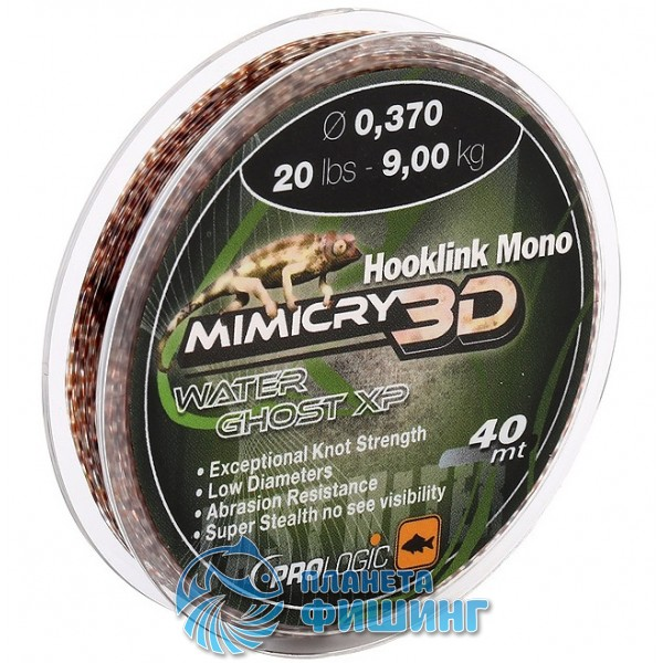 Леска Prologic  MIMICRY HOOKLINK MONO MIRAGE XP 40М 25LBS