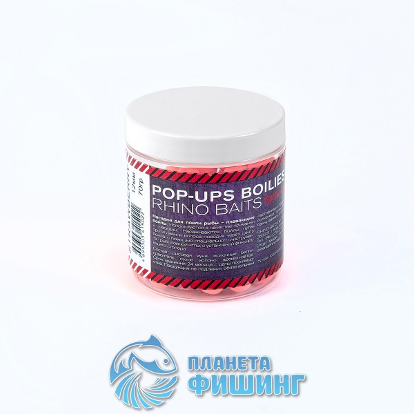 Rhino Baits Strawberry (Клубника), Pop-up, плавающие бойлы,12мм